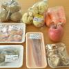 【佐賀市】ローカル色が強い佐賀市内のスーパー|用途別に使い分けたい方へ特徴をご紹介