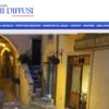 イタリア発祥の「アルベルゴ・ディフーゾ」(分散型ホテル)の魅力