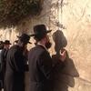 イスラエル -ユダヤ教の聖地 嘆きの壁-
