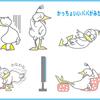 6/18父の日スペシャルコンディショ二ングゥ!