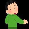 【メンズ服】冬の寒さを乗り切るための最強アウター、ペディンについて紹介します!