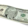 ドル円はどこへ向かう?円安路線は継続か