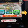 【艦これアーケード】航海日誌其の284