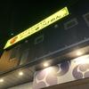 雷 北松戸本店