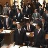 歴史的なIR法案(カジノ法案)可決