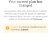 Evernoteで2端末に絞る方法。Revoke accessってなんだか調べた。