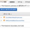 AWS Lambdaから「node.js+CloudWatch API」でBilling取得時の権限周りメモ