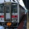 日本の鉄道はこのままでいいのだろうか 55 北海道鉄道冬紀行11