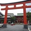 神戸で縁結びのパワースポット生田神社を参拝。そして南京町を散策♪