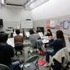 ひえづ村吹奏楽団第2回練習レポート