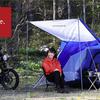 HondaGO BIKE RENTALでキャンプツーリングセットが登場!