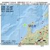 2016年08月01日 13時05分 能登半島沖でM2.8の地震