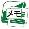 エクセル奮闘記-08 --- メモ03-メッセージボックスの続き