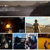 【FF15-竜騎士姉さんが超カッコイイ件】~チャプター6「奮起」~攻略・ネタバレ・レビュー