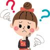 HSP/HSC|ひといちばい敏感な大人や子どもについて