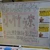 【イベントリポート】小竹遼 ウクレレセミナー