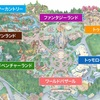 初めての東京ディズニーランド〜効率的に回るために〜