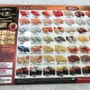 株主優待でかっぱ寿司の食べホーに行ってきました