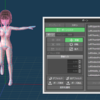 Metasequoia 4.3.1 触ってみた