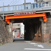 大阪環状線・桜ノ宮駅付近の架道橋