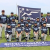 2021-04-24 第31回 関東小学生男女選抜ソフトボール大会 最終結果