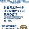 【モーサテ】ビジネス書ランキングとリーダーの栞(6/7)