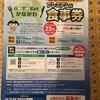11/7(土)本日の営業(・∀・)