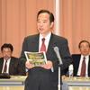 青森県活性化へ高校生が提言