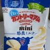不二家:白いカントリーマアム酪農ミルク/ルック金フルーツ/具材を味わうルック(実感レモンタルト・実感宇治金時/ホームパイミ二ペヤングソースやきそば味