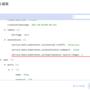 Deis/routerでwhitelistでIP制限する方法