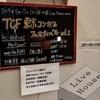 福山沙織 - 2019-08-17 mono, Ikebukuro, Tokyo, Japan
