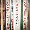読んだ絵本 7/7〜7/13