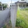 近所の今にも倒れそうなブロック塀