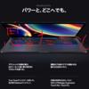 【速報】ちょっと残念 新型MacBook Pro13インチ発表について思ったこと