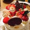 家族でクリスマスパーティをしました