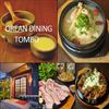 【オススメ5店】相模原・橋本・淵野辺(神奈川)にある家庭料理が人気のお店