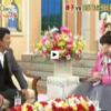 【タイプ7】明石家さんまさん&黒柳徹子さん(エニアグラム有名人タイプ判定)