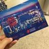 【冬のNZ縦断02】香港ディズニーランドに寄り道