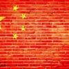 中国「本土」で使えるSIMカード