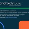 Android Studio 4.2 から組み込まれる JDK のバージョンが 11 になるっぽい