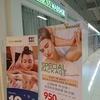 【バンコク】2019旅行記⑲:帰国前は空港でマッサージ♪♪(Express Massage)