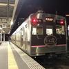 2020年10月 南東北旅行⑦ 帰ってきた福島駅 の巻
