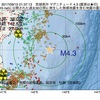 2017年09月15日 01時37分 宮城県沖でM4.3の地震