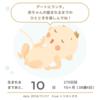 【妊婦健診】骨盤レントゲン撮影と子宮口チェック!お腹張っていこー(38w4d)
