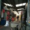 神奈川のディープな街   大和 南店街