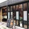 東京大門にある素敵な喫茶店