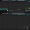 UE4:Custom Gravity Pluginで遊ぶ