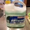 店内消毒に【ニイタカ除菌中性洗剤】を導入◎界面活性剤がウイルス除菌に効果を発揮するらしい