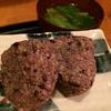 トミタ式7号食レポート~14日目~