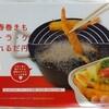 【購入レビュー】オベ・フラ 両手フライ鍋 No.HB-284